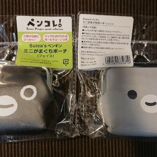 ジェイアール(JR)のSuica  ペンギン ミニがまぐちポーチ  ×  2個(キャラクターグッズ)