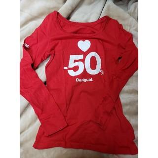 デシグアル(DESIGUAL)のデシグアル Desigual プリント Tシャツ サイズS~M(Tシャツ(長袖/七分))