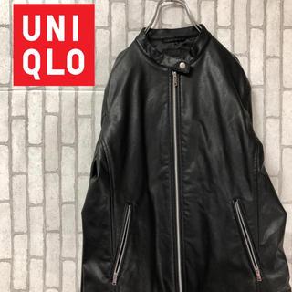 ユニクロ(UNIQLO)の【 UNIQLO 】レザージャケット(ライダースジャケット)