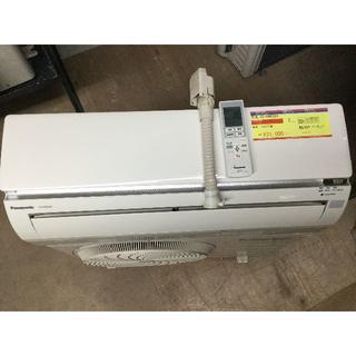 パナソニック(Panasonic)のK610 パナソニック 中古エアコン 冷4.0kw/暖5.0kw(エアコン)