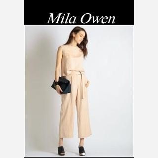 ミラオーウェン(Mila Owen)のミラオーウェン セットアップベルト付 ベージュ(セット/コーデ)
