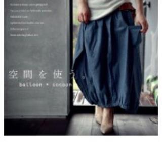 アンティカ(antiqua)のアンティカ 変形 デザインスカート 大人用(ひざ丈スカート)