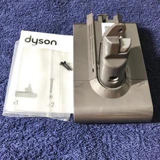 ダイソン(Dyson)のダイソン 純正 バッテリー V6 DC61 DC62 DC74 新品同様 ネジ付(バッテリー/充電器)