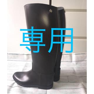 ハンター(HUNTER)のMeduse メデュース レインブーツ(レインブーツ/長靴)