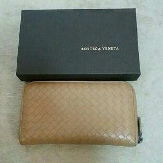 ボッテガヴェネタ(Bottega Veneta)の人気定番カラー ボッテガヴェネタ 長財布(財布)