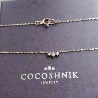 ココシュニック(COCOSHNIK)のココシュニック/K10/ダイヤ/ラインネックレス(ネックレス)