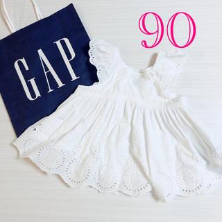 07b80a9821651 ベビーギャップ(babyGAP)のbabygap チュニック トップス アイレット フリル 90(Tシャツ