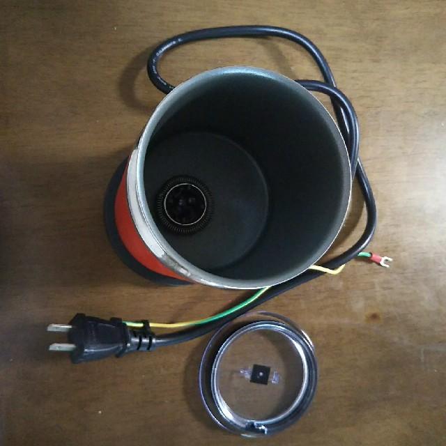 Nestle(ネスレ)のエアロチーノ3 スマホ/家電/カメラの調理家電(エスプレッソマシン)の商品写真
