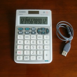 カシオ(CASIO)のCASIO テンキー電卓 MZ-20(オフィス用品一般)
