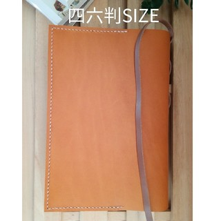 四六判 革のブックカバー Brown しおり付きDesign ミニポケット付き(ブックカバー)