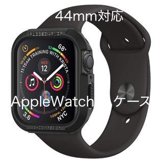 シュピゲン(Spigen)の米国ブランド Apple Watchケース (44mm)米軍規格 黒、白、ローズ(iPhoneケース)
