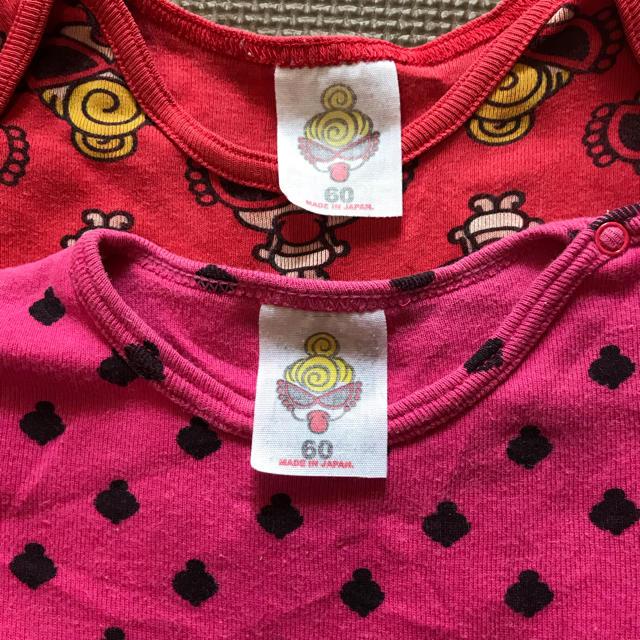 HYSTERIC MINI(ヒステリックミニ)のヒス ロンパ キッズ/ベビー/マタニティのベビー服(~85cm)(ロンパース)の商品写真