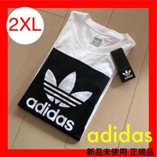 アディダス(adidas)の新品 adidas アディダス 2XL 白 ナイキ ノース好き レディースにも(Tシャツ/カットソー(半袖/袖なし))