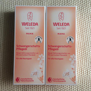 ヴェレダ(WELEDA)のWELEDA ヴェレダ マザーズ ボディオイル 新品 マッサージ オイル(妊娠線ケアクリーム)