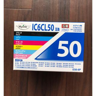 エプソン(EPSON)の【値下】エプソン IC6CL50 互換インク(PC周辺機器)