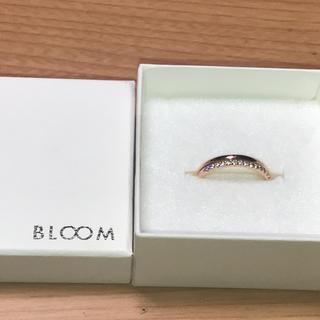 ブルーム(BLOOM)の指輪(リング(指輪))
