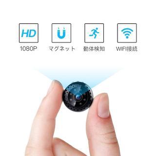 【WiFi接続可】猫などのペットの観察に最適な小型カメラ