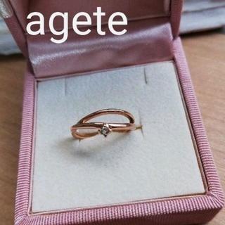 アガット(agete)のagete/トパーズ/K10/ピンキーリング(リング(指輪))