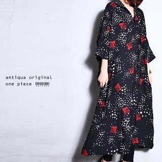 アンティカ(antiqua)の試着のみ●antiqua●レトロ気分で着たい、花ドット柄。デザインシャツワンピ(ロングワンピース/マキシワンピース)