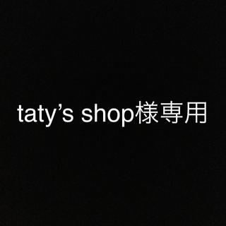 マンフロット(Manfrotto)の【taty's shop様専用】Manfrotto カメラ 三脚 290シリーズ(その他)