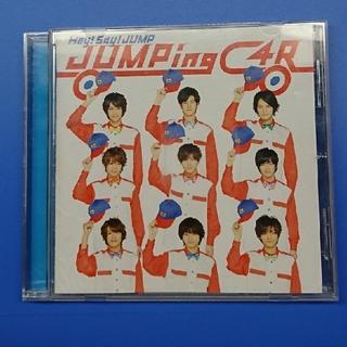 ヘイセイジャンプ(Hey! Say! JUMP)のHey!Say!JUMP JUMPing CAR CD(ポップス/ロック(邦楽))