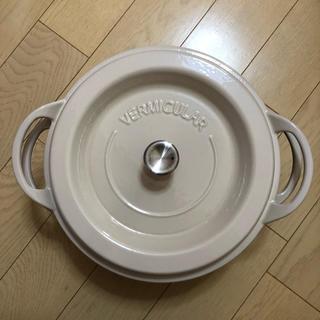 バーミキュラ(Vermicular)のVERMICULAR26センチ鍋(鍋/フライパン)