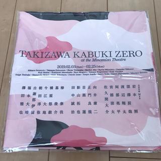 ジャニーズジュニア(ジャニーズJr.)の滝沢歌舞伎ZERO 風呂敷(アイドルグッズ)