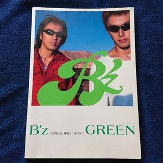 B'z 楽譜 GREEN オフィシャルバンドスコア
