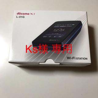 エヌティティドコモ(NTTdocomo)の【Ks様 専用】docomo ポケットWi-Fi STATION L-01G (その他)