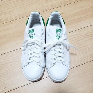 アディダス(adidas)のadidas★Stan Smith★24.5cm★(スニーカー)