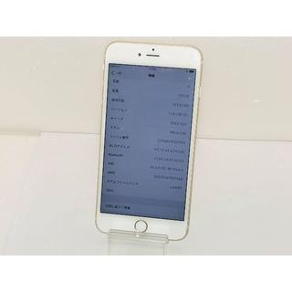 iPhone - au iPhone6S Plus 128GB 〇判定 ガラス割れ 送料無料