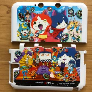 ニンテンドー3DS(ニンテンドー3DS)のニンテンドー 3DS ケース(その他)