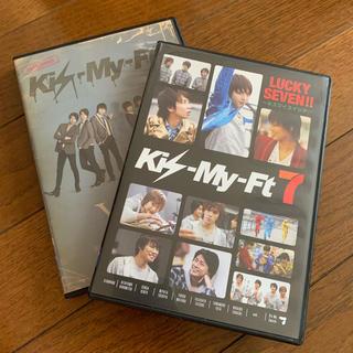 Kis-My-Ft2 - キスマイDVDセット