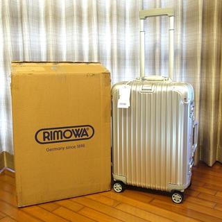 リモワ(RIMOWA)の【正規品本物】新品リモワ トパーズ32L 4輪  機内持込可能サイズ923.52(トラベルバッグ/スーツケース)