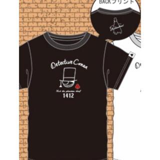 コナン Tシャツ(キャラクターグッズ)
