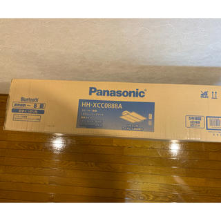 Panasonic - パナソニック LEDシーリングライトLINK STYLE HH-XCC0888A