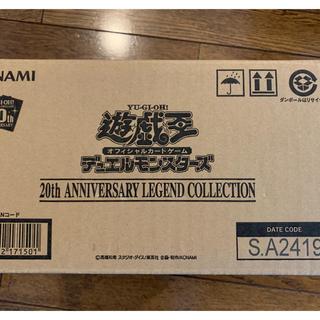 遊戯王 - ダンボール未開封 20th アニバーサリー レジェンドコレクション 1カートン