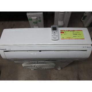 パナソニック(Panasonic)のK620 パナソニック 中古エアコン 冷2.2kw/暖2.2kw(エアコン)