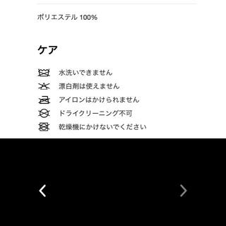 アディダス(adidas)のoriginals EQT SUPPORT 93/17 CQ2393 26.5(スニーカー)