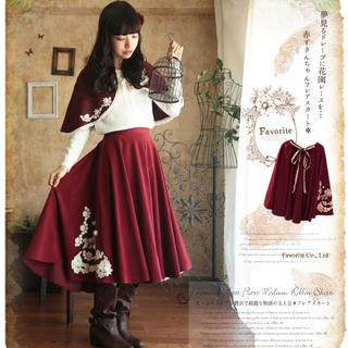 フェイバリット(Favorite)のFavorite 赤ずきんちゃんが物語の中で見つけたスカート(ひざ丈スカート)