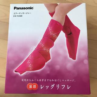 Panasonic - 温感 レッグリフレ Panasonic