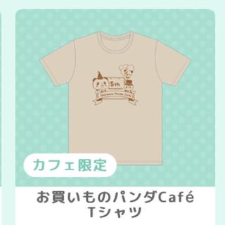 ラクテン(Rakuten)のお買いものパンダ Tシャツ 5周年記念 お買いものパンダCafe 限定品 女性用(Tシャツ(半袖/袖なし))