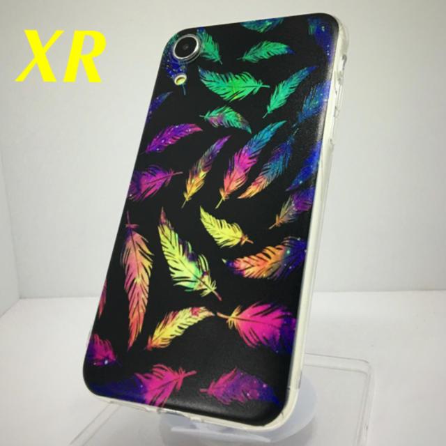 アイフォンXR iPhoneXRソフトケース☆羽☆羽根☆フェザー☆送料無料の通販 by ロゴ's shop|ラクマ