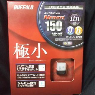 Buffalo - BUFFALO USB2.0 無線LAN子機 レシーバー