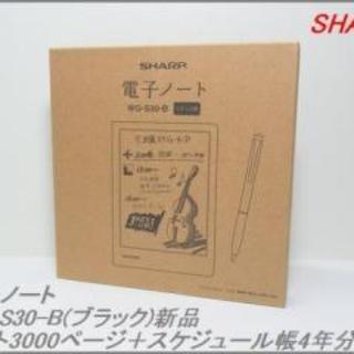 シャープ(SHARP)の10台(タブレット)