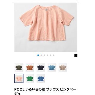 イデー(IDEE)のIDEE POOL いろいろの服 ブラウス 未使用(シャツ/ブラウス(半袖/袖なし))
