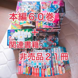 集英社 - 漫画「銀魂」セット+関連書籍21冊(しおり、横長ポスター付き)
