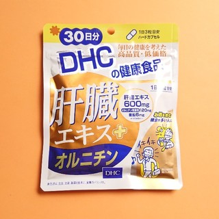 ディーエイチシー(DHC)のDHC 肝臓エキス+オルニチン(その他)