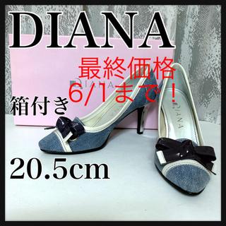 ダイアナ(DIANA)のDIANA ダイアナ デニム リボン パンプス 青 20.5cm(ハイヒール/パンプス)