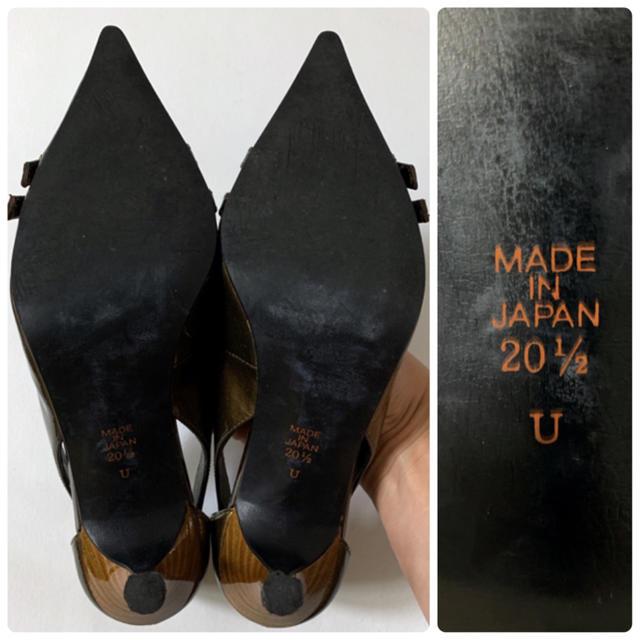 DIANA(ダイアナ)のDIANA ダイアナ エナメル ダブルベルト パンプス カーキ 20.5cm レディースの靴/シューズ(ハイヒール/パンプス)の商品写真
